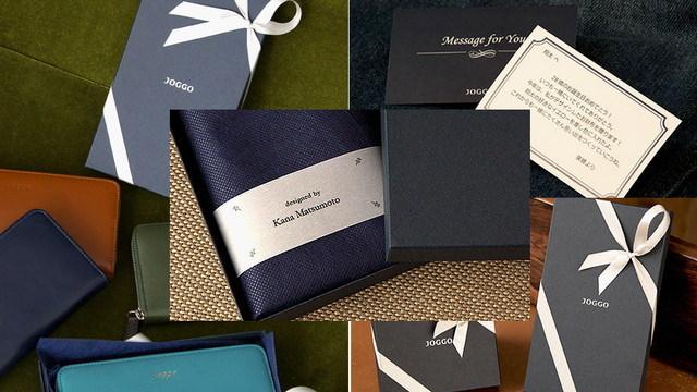 世界に一つの誕生日プレゼント・革製品の有料サービス・PC用