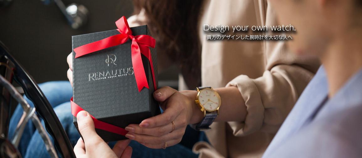 世界に一つの誕生日プレゼント・オーダーメイド腕時計・PC用