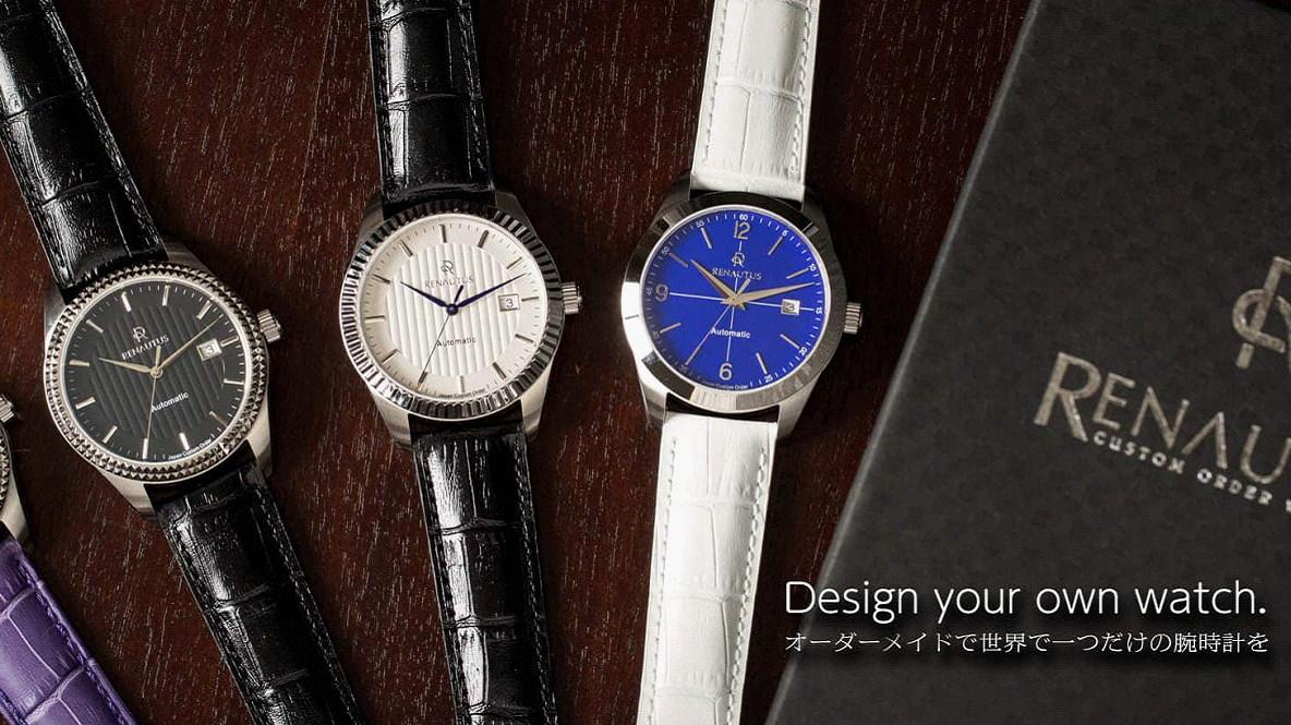 オーダーメイド腕時計・世界に一つの誕生日プレゼント