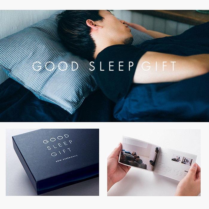 誕生日プレゼント・良質な睡眠ギフト・スマホ用